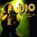 [枚数限定][限定盤]SURPER ROCK '85 IN JAPAN 【輸入盤】▼/DIO[CD]【返品種別A】