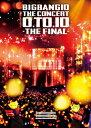 【送料無料】BIGBANG10 THE CONCERT:0.TO.10 -THE FINAL-/BIGBANG[DVD]【返品種別A】