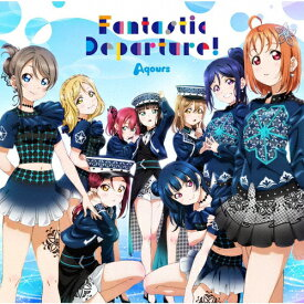 [初回仕様]「ラブライブ!サンシャイン!! Aqours 6th LoveLive! DOME TOUR 2020」テーマソングCD「Fantastic Departure!」/Aqours[CD]【返品種別A】