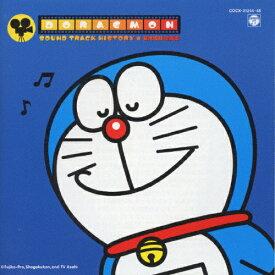 【送料無料】ドラえもん Sound Track History〜菊池俊輔音楽集〜/TVサントラ[CD]【返品種別A】