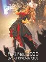 【送料無料】[先着特典付]Fuki Fes.2020 LIVE at KINEMA CLUB(Blu-ray豪華盤)/Fuki[Blu-ray]【返品種別A】