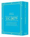 【送料無料】[先着特典付]U.C.ガンダムBlu-rayライブラリーズ 機動戦士ガンダム/アニメーション[Blu-ray]【返品種別A】