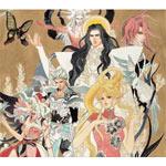 Re:Birth II/ロマンシング サ・ガ バトルアレンジ/ゲーム・ミュージック[CD]【返品種別A】