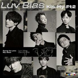 [枚数限定][限定盤]Luv Bias(初回盤A)/Kis-My-Ft2[CD+DVD]【返品種別A】