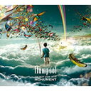 【送料無料】The Best 2008-2014「MONUMENT」(通常盤)/flumpool[CD]【返品種別A】
