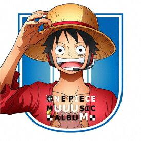 【送料無料】ONE PIECE MUUUSIC COVER ALBUM/TVサントラ[CD]【返品種別A】