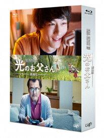 【送料無料】劇場版 ファイナルファンタジーXIV 光のお父さん Blu-ray/坂口健太郎[Blu-ray]【返品種別A】