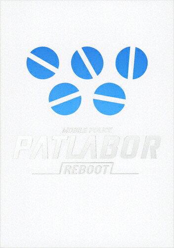 【送料無料】[枚数限定][限定版]機動警察パトレイバーREBOOT【特装限定版Blu-ray】/アニメーション[Blu-ray]【返品種別A】