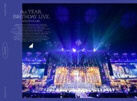 【送料無料】[枚数限定][限定版]8th YEAR BIRTHDAY LIVE(完全生産限定盤)【DVD】/乃木坂46[DVD]【返品種別A】