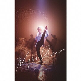 【送料無料】[枚数限定][限定盤]Night Diver(初回限定盤)/三浦春馬[CD+DVD]【返品種別A】