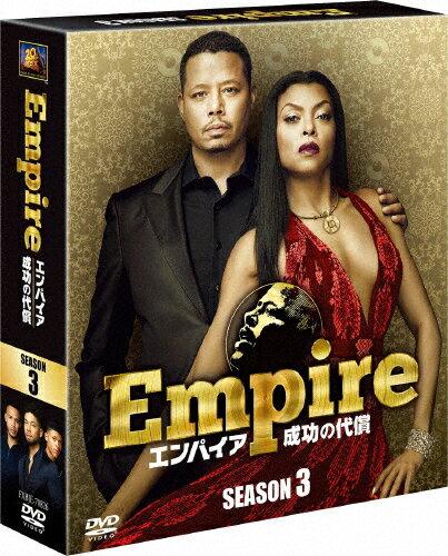 【送料無料】Empire/エンパイア 成功の代償 シーズン3<SEASONSコンパクト・ボックス>/テレンス・ハワード[DVD]【返品種別A】