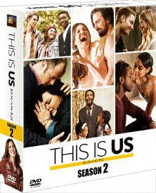 【送料無料】THIS IS US/ディス・イズ・アス シーズン2<SEASONSコンパクト・ボックス>/マイロ・ヴィンティミリア[DVD]【返品種別A】
