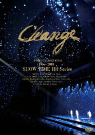 【送料無料】少年隊 PLAYZONE FINAL 1986〜2008 SHOW TIME Hit Series Change(通常盤)/少年隊[DVD]【返品種別A】