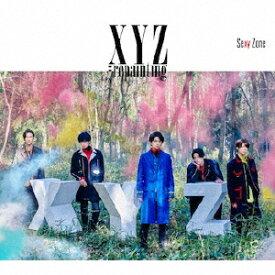 【送料無料】[枚数限定][限定盤]XYZ=repainting(初回限定盤A)/Sexy Zone[CD+DVD]【返品種別A】