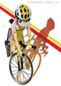【送料無料】弱虫ペダル vol.1/アニメーション[DVD]【返品種別A】