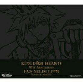 【送料無料】KINGDOM HEARTS 10th Anniversary FAN SELECTION -Melodies & Memories-/ゲーム・ミュージック[CD]【返品種別A】