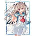 【送料無料】[限定盤]ATRI -My Dear Moments- Original Soundtrack(初回生産限定盤)/ゲーム・ミュージック[CD+DVD]【…