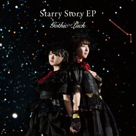 Starry Story EP(通常盤)/Gothic×Luck[CD]【返品種別A】