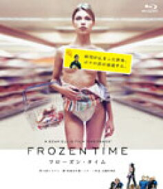 フローズン・タイム/ショーン・ビガースタッフ[Blu-ray]【返品種別A】