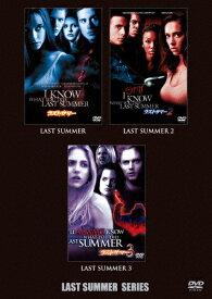【送料無料】ウルトラバリュー ラストサマー DVDセット/ジェニファー・ラブ・ヒューイット[DVD]【返品種別A】