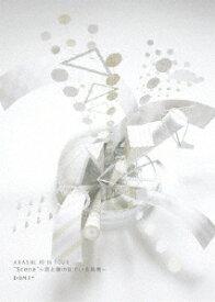 """【送料無料】ARASHI 10-11TOUR""""Scene""""〜君と僕の見ている風景〜 DOME+(通常盤)【DVD】/嵐[DVD]【返品種別A】"""