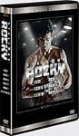 【送料無料】ロッキー DVDコレクション/シルベスター・スタローン[DVD]【返品種別A】