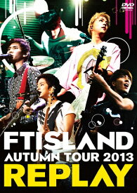 【送料無料】AUTUMN TOUR 2013 〜REPLAY〜/FTISLAND[DVD]【返品種別A】