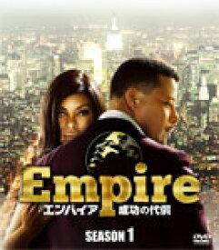 【送料無料】Empire/エンパイア 成功の代償 シーズン1<SEASONSコンパクト・ボックス>/テレンス・ハワード[DVD]【返品種別A】