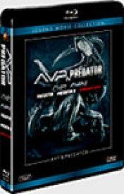 【送料無料】AVP&プレデター ブルーレイコレクション/サナ・レイサン[Blu-ray]【返品種別A】