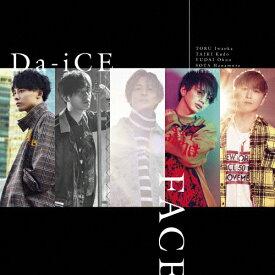 [枚数限定][限定盤]FACE(初回限定フラッシュプライス盤)/Da-iCE[CD]【返品種別A】