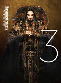 【送料無料】[枚数限定][限定版]Thunderbolt Fantasy 東離劍遊紀 3(完全生産限定盤)/アニメーション[Blu-ray]【返品種別A】