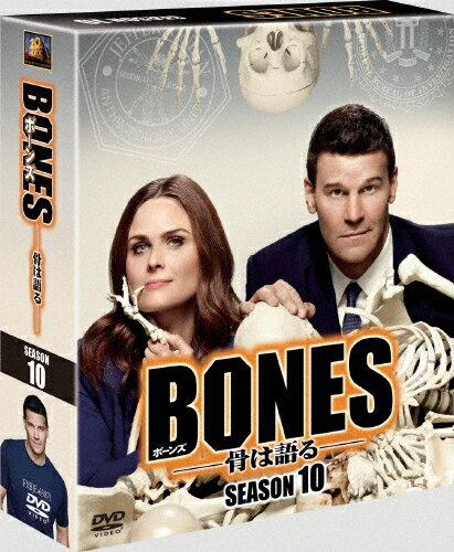 【送料無料】BONES -骨は語る- シーズン10<SEASONSコンパクト・ボックス>/エミリー・デシャネル[DVD]【返品種別A】