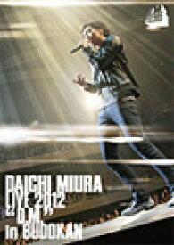 【送料無料】DAICHI MIURA LIVE 2012「D.M.」in BUDOKAN/三浦大知[DVD]【返品種別A】