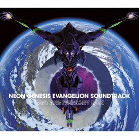 【送料無料】NEON GENESIS EVANGELION SOUNDTRACK 25th ANNIVERSARY BOX/アニメ主題歌[CD]【返品種別A】