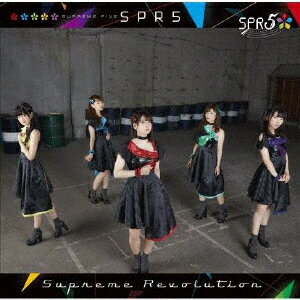 【送料無料】[限定盤]Supreme Revolution(初回限定盤)/SPR5[CD+DVD]【返品種別A】