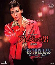 【送料無料】『アルジェの男』 『ESTRELLAS 〜星たち〜』/宝塚歌劇団星組[Blu-ray]【返品種別A】