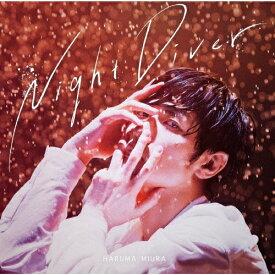 [枚数限定]Night Diver(通常盤)/三浦春馬[CD]【返品種別A】