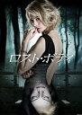 ロスト・ボディ/ベレン・ルエダ[DVD]【返品種別A】