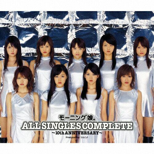 【送料無料】モーニング娘。ALL SINGLES COMPLETE〜10th ANNIVERSARY〜/モーニング娘。[CD]通常盤【返品種別A】