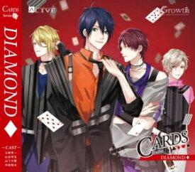ALIVE 「CARDS」シリーズ2巻 「DIAMOND」/Growth[CD]【返品種別A】