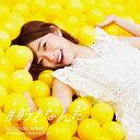 [限定盤][上新オリジナル特典:生写真]#好きなんだ(初回限定盤/Type A)/AKB48[CD+DVD]【返品種別A】