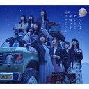 [先着特典付]僕たちは、あの日の夜明けを知っている(Type-A/DVD付)/AKB48[CD+DVD]【返品種別A】