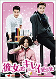 【送料無料】「彼女はキレイだった」セルDVD-BOX1/パク・ソジュン[DVD]【返品種別A】