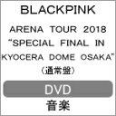 """【送料無料】BLACKPINK ARENA TOUR 2018""""SPECIAL FINAL IN KYOCERA DOME OSAKA""""/BLACKPINK[DVD]【返品種別A】"""