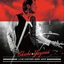 【送料無料】LIVE HISTORY 2000〜2015【再プレス盤】/矢沢永吉[CD]【返品種別A】