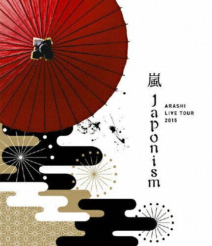 【送料無料】ARASHI LIVE TOUR 2015 Japonism【Blu-ray】/嵐[Blu-ray]【返品種別A】