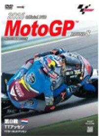 2016MotoGP公式DVD Round 8 オランダGP/モーター・スポーツ[DVD]【返品種別A】