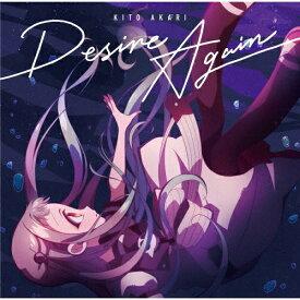 Desire Again【アニメ盤】/鬼頭明里[CD]通常盤【返品種別A】
