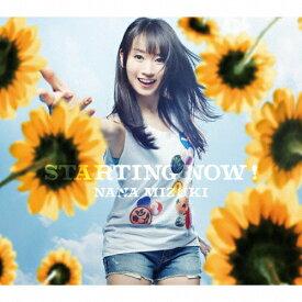 STARTING NOW!/水樹奈々[CD]【返品種別A】
