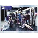 【送料無料】[限定盤][先着特典付]生まれてから初めて見た夢(初回生産限定盤)/乃木坂46[CD+DVD]【返品種別A】